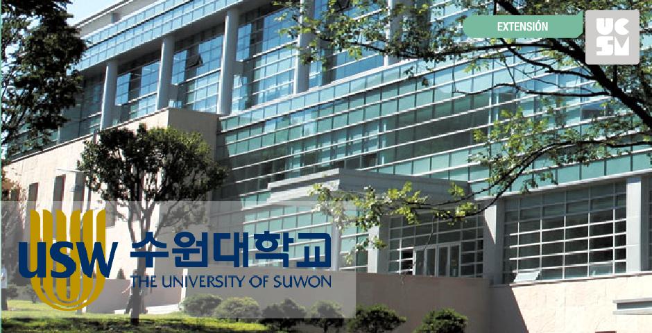 suwon-university-01