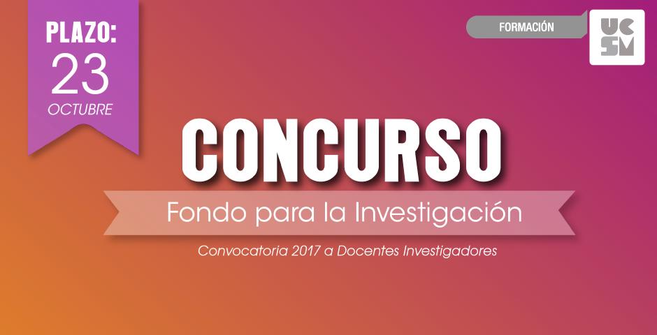 concurso-fondo-para-investigacion
