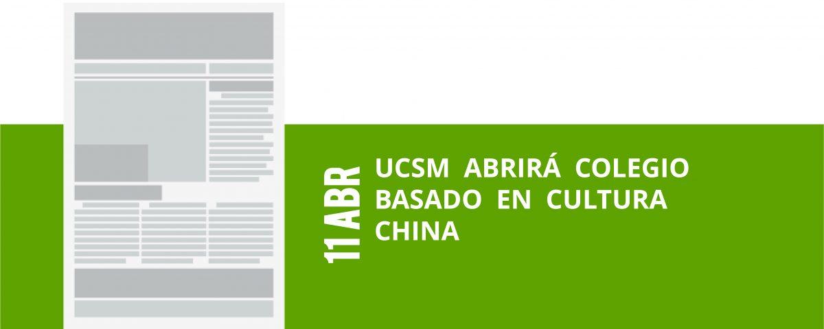 18-11-abr-ucsm-abrira-colegio-basado-en-cultura-china