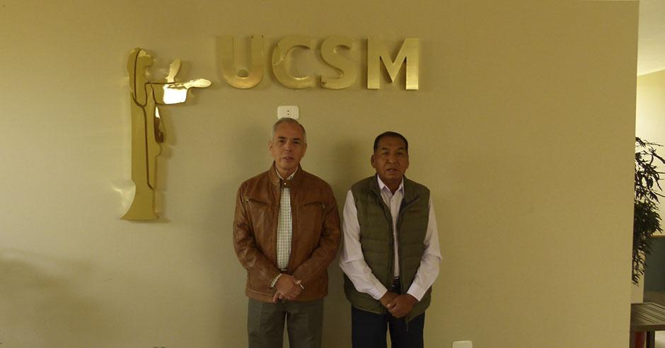 ucsm-y-municipalidad-distrital-de-characato-realizan-acuerdo-estrategico-en-favor-de-los-pobladores-del-distrito-ucsm