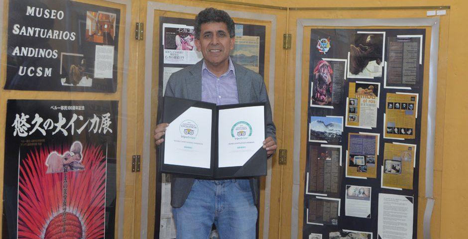 museo-santuarios-andinos-logra-reconocimiento-a-la-excelencia-a-nivel-de-museos-del-mundo