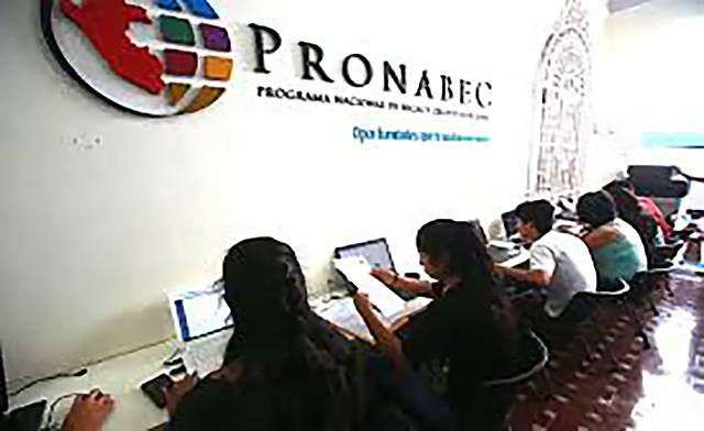 ucsm-pronabec-otorgara-credito-educativo-para-financiar-estudios-a-universitarios-con-alto-rendimiento-portada