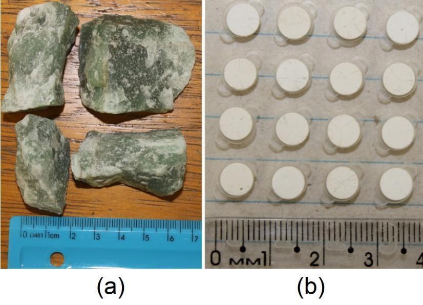 ucsm-investigador-marianista-produce-en-base-a-cuarzo-verde-dosimetros-para-medir-radiacion-1