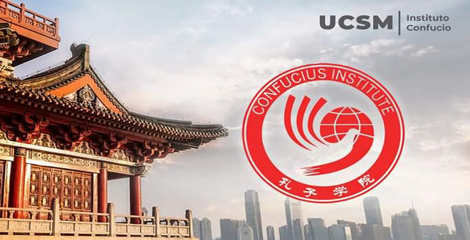 ucsm-durante-la-cuarentena-300-universitarios-y-escolares-arequipenos-aprendieron-chino-mandarin-portada
